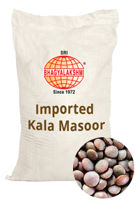 Imported_Kala_Massoor